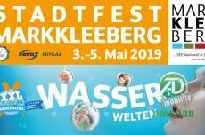 AOK PLUS @ Segway zum Stadtfest Markleeberg 2019